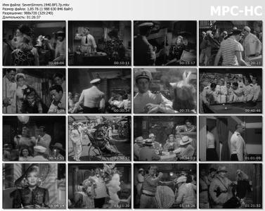 Seven Sinners (1940) [British Film Institute]