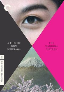 The Makioka Sisters (1983) [The Criterion Collection #567]