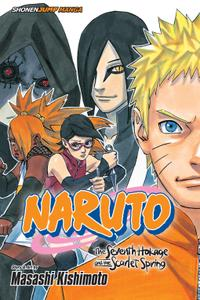 Naruto - The Seventh Hokage and the Scarlet Spring (2016) (Digital) (AnHeroGold-Empire