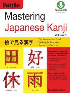 Mastering Japanese Kanji: (JLPT Level N5) The Innovative Visual Method for Learning Japanese Characters (repost)