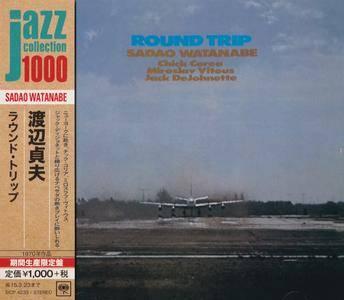 Sadao Watanabe - Round Trip (1970) {2014 Japan Jazz Collection 1000 Columbia-RCA Series SICP 4233}