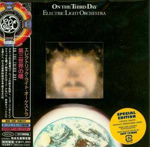 Electric Light Orchestra - On The Third Day (1973) {2006, Japanese Limited Edition, Remastered} Repost