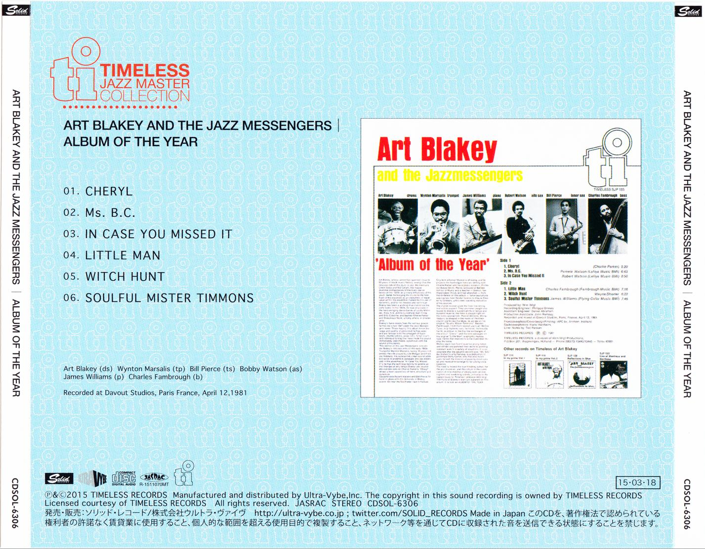 Art Blakey and The Jazz Messengers - Album Of The Year (1981) {2015 Japan Timeless Jazz Master Collection Complete Series}