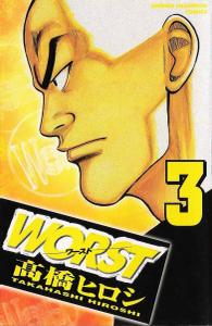 Worst! - Tome 3