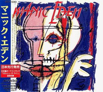 Manic Eden - Manic Eden (1994) [Japanese Ed.]