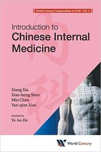 Introduction to Chinese Internal Medicine (repost)