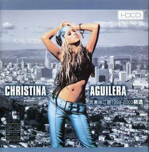Christina Aguilera - 1999 - 2003 (2003)