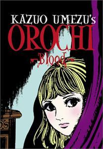 Orochi 1-4