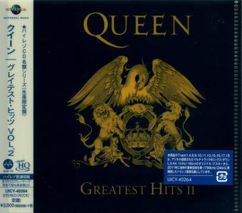 Queen - Greatest Hits II (1991) {2019, MQA-CD x UHQCD, Remastered, Japan}