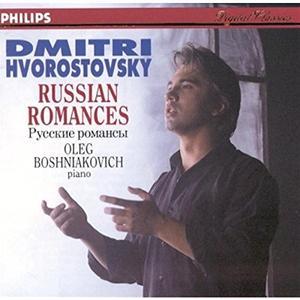 Dmitri Hvorostovsky - Russian Romances (1991)