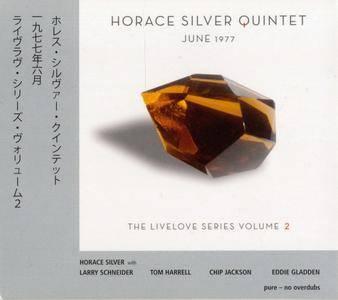 Horace Silver - June 1977 (2014) {Promising Music 441212CD}