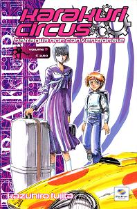 Karakuri Circus - Volume 9