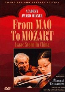 From Mao to Mozart: Isaac Stern in China (1979)