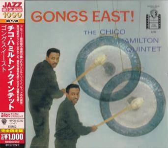 The Chico Hamilton Quintet - Gongs East! (1958) {2013 Japan Jazz Best Collection 1000 Series 24bit Remaster} (ft. Eric Dolphy)
