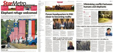 The Star Malaysia - Metro South & East – 22 August 2019