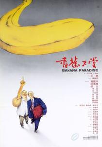 Banana Paradise (1989)