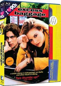 Excess Baggage (1997)