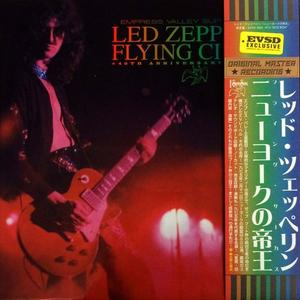 Led Zeppelin - Flying Circus: 40th Anniversary Edition (9CD) (2015) {Empress Valley Supreme Disk}