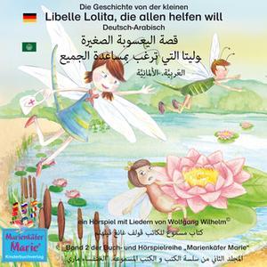 «Die Geschichte von der kleinen Libelle Lolita, die allen helfen will - Deutsch-Arabisch» by Wolfgang Wilhelm