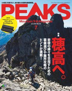 Peaks ピークス - 6月 2019