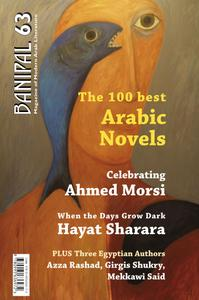 Banipal - Issue 63 - The 100 Best Arabic Novels