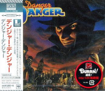 Danger Danger - Danger Danger (1989) [2014, Sony Music Japan, SICP 30670]