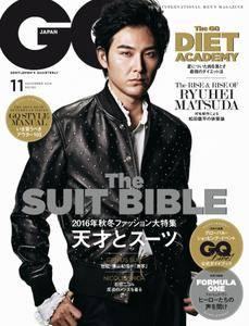 GQ Japan - 11月 2016
