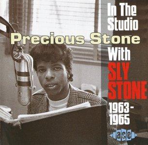 VA - Precious Stone: In the Studio with Sly Stone 1963-1965 (1994)
