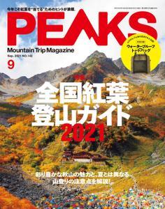 Peaks ピークス - 8月 2021