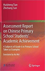 Assessment Report on Chinese Primary School Students' Academic Achievement: 4 Subjects of Grade 6 in Primary School Take