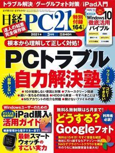 日経PC21 – 1月 2021