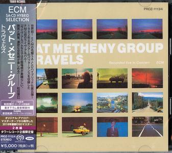 Pat Metheny Group - Travels (1983) [Japan 2017] SACD ISO + Hi-Res FLAC