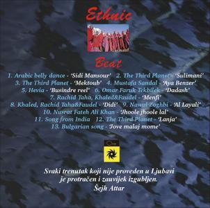 ETHNIC BEAT - Various Artists