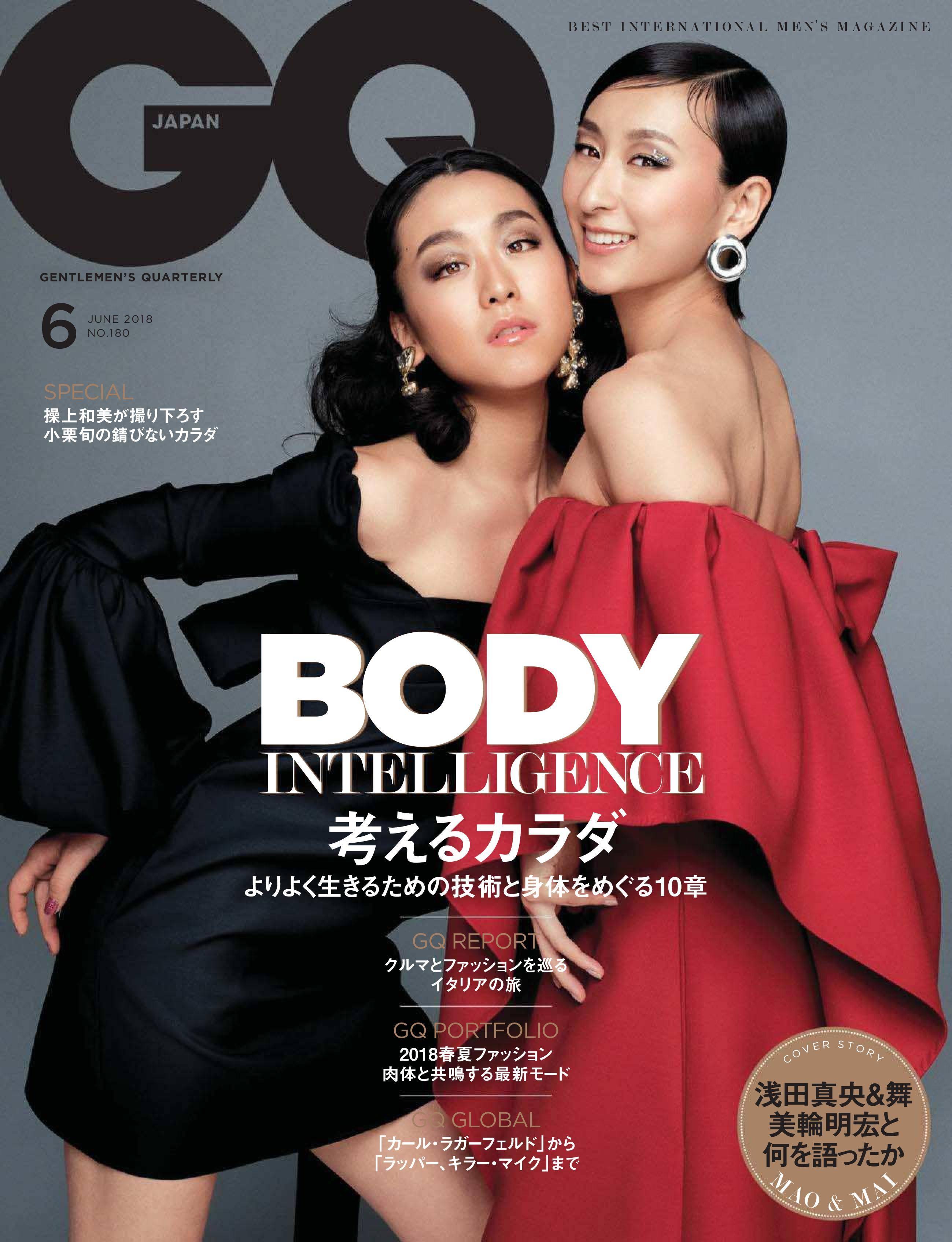 GQ Japan - 6月 2018