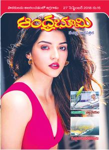 Andhra Bhoomi Weekly - 29 సెప్టెంబరు 2018