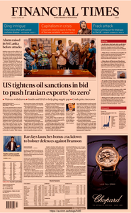 Financial Times Europe – 23 April 2019
