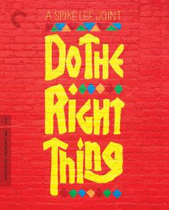 Do the Right Thing (1989) [The Criterion Collection]