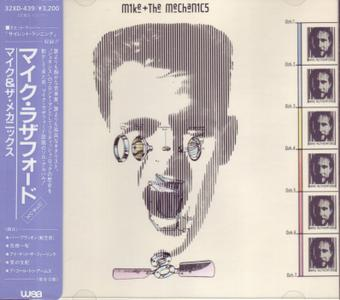 Mike + The Mechanics - Mike + The Mechanics (1985) [1986, Japan] *Repost* *New Rip*