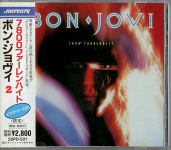 Bon Jovi - 7800 Fahrenheit (1985) {1988, Japanese Reissue}