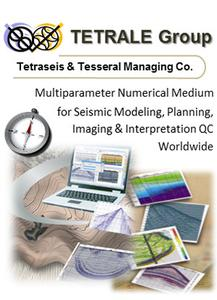 Tesseral Technologies Tesseral Pro 5.1.0a
