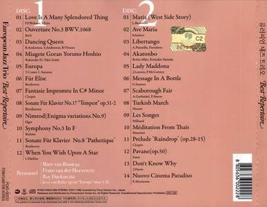 European Jazz Trio - Best Repertoire (2011) 2CDs
