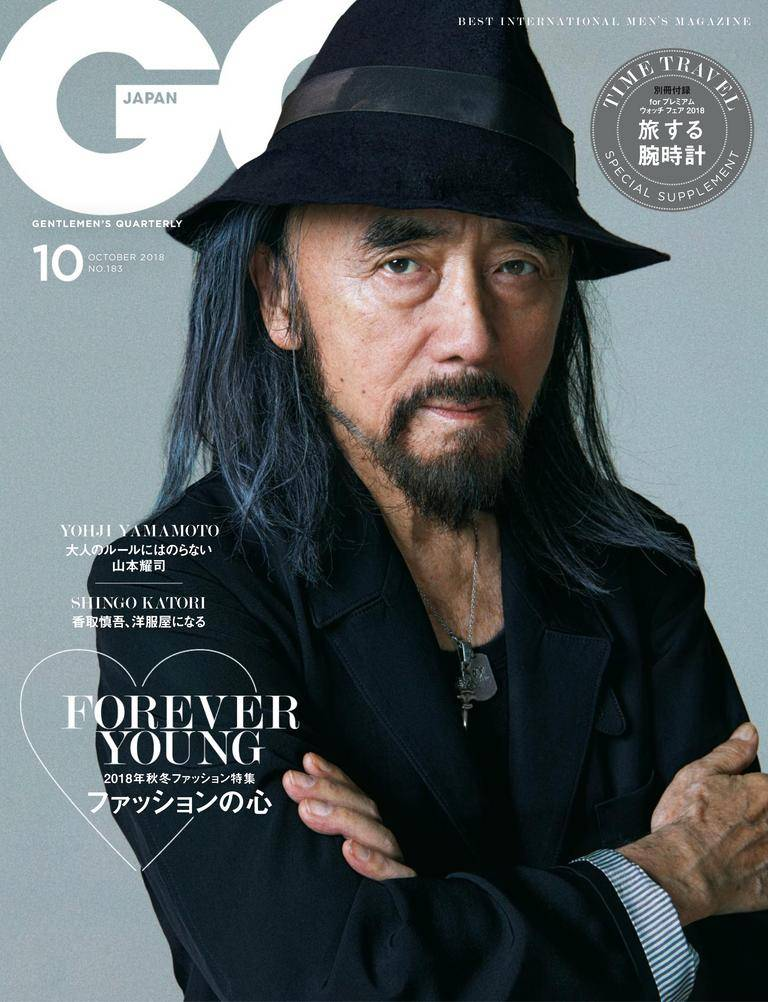 GQ Japan - 10月 2018