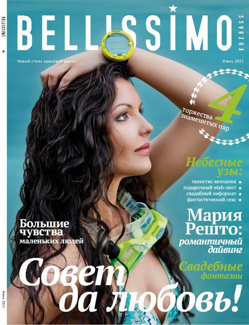 Bellissimo - June 2011