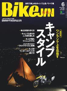 BikeJIN バイクジン - 5月 2020