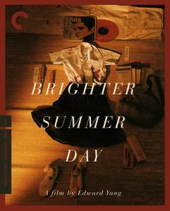 A Brighter Summer Day (1991) [The Criterion Collection]