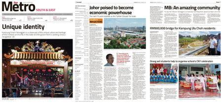 The Star Malaysia - Metro South & East – 19 February 2018