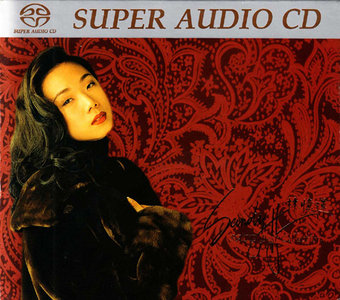 Sandy Lam - SACD Best Collection 16 (2002) PS3 ISO + Hi-Res FLAC
