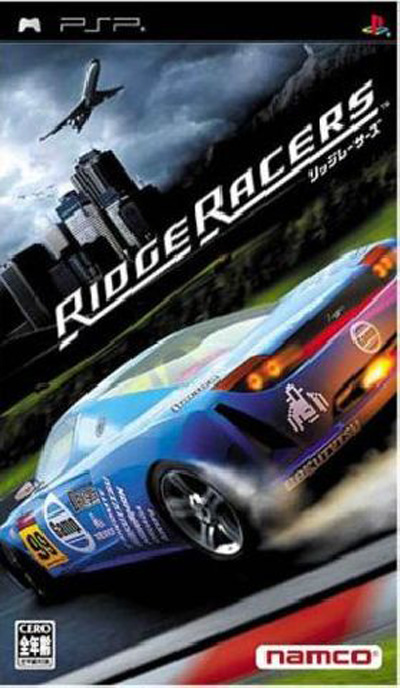 Ridge Racers [JAP]