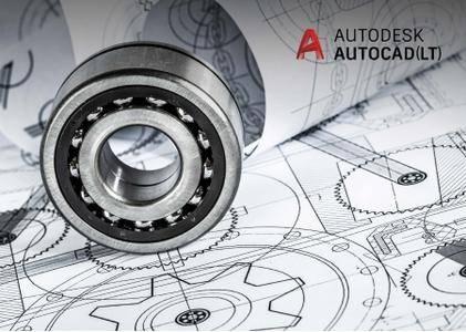Autodesk AutoCAD 2018.1.2 Update