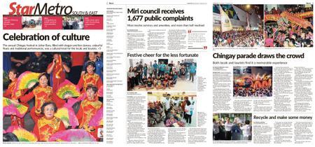 The Star Malaysia - Metro South & East – 27 February 2019